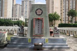 雙龍山嘉應五屬義祠 墓碑 31 1971年重修 嘉應五屬總墳