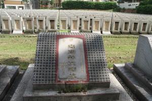 雙龍山嘉應五屬義祠 墓碑 32 1974年 隴西堂 嘉應彭氏總墳