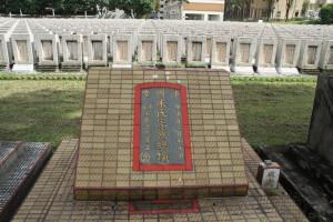 雙龍山嘉應五屬義祠 墓碑 33 1974年 甲寅年 朱氏宗族總墳
