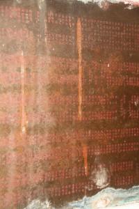 雙龍山嘉應五屬義祠 石碑 03 1953年 星洲應和會館修整五屬義祠碑誌 01
