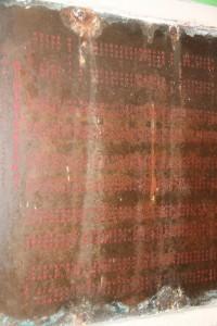 雙龍山嘉應五屬義祠 石碑 03 1953年 星洲應和會館修整五屬義祠碑誌 02