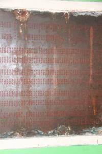 雙龍山嘉應五屬義祠 石碑 03 1953年 星洲應和會館修整五屬義祠碑誌 04