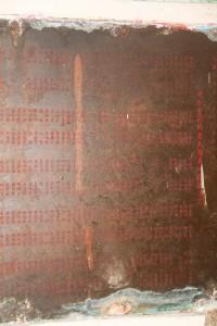 雙龍山嘉應五屬義祠 石碑 03 1953年 星洲應和會館修整五屬義祠碑誌 05