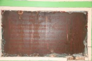 雙龍山嘉應五屬義祠 石碑 03 1953年 星洲應和會館修整五屬義祠碑誌 07