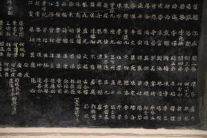 番禺會館 石碑 03 1910 宣統二年 NA 04