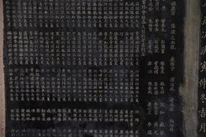 番禺會館 石碑 06 NA NA 星州番禺再建總墳重修會館碑記 03