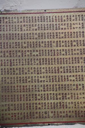 番禺會館 銅碑 01 1952 民國四十一年 星嘉坡番禺會館置業月捐芳名 05