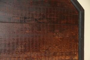 萬壽山堃成堂 木碑 01 1880年 光緒六年 大清光緒六年創建堃成堂乙巳年平基重修 10