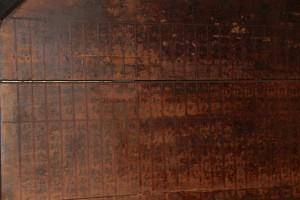 萬壽山堃成堂 木碑 01 1880年 光緒六年 大清光緒六年創建堃成堂乙巳年平基重修 12