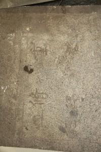 清元真君廟 石碑 01 1941年 中華民國三拾年 重修長春廟碑記 03