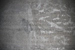 清元真君廟 石碑 02 清元真君廟條規 12