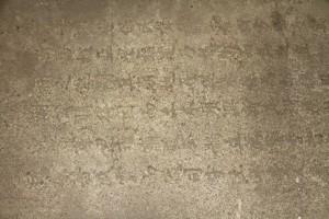 清元真君廟 石碑 03 清元真君碑記 16