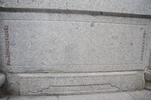 双林寺 (129)