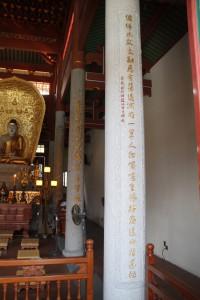 双林寺 (197)