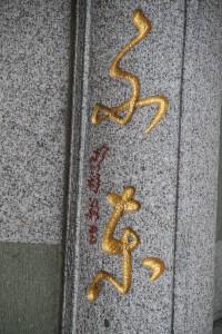 蓮山雙林寺 ????敦 3