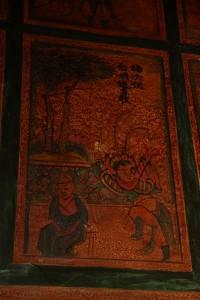 雲山宮 壁畫 03 楊六使 02