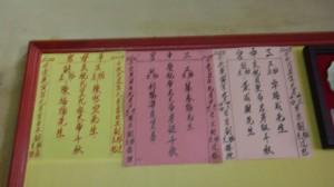 斗母宮 通告 01 NA NA 2009年 2010年 慶祝千秋 01