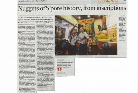Nuggets of Singapore history, from inscriptions