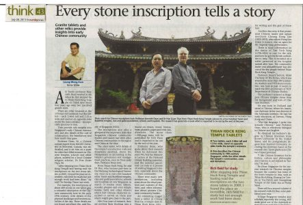 Every stone inscription tells a story